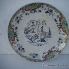Antigüedades: PLATO PORCELANA ORIENTAL. Lote 34897675