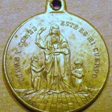 Antigüedades: MEDALLA ANTIGUA, RELIGIOSA, PRIMERA COMUNIÓN, MIDE 2,3 CM. Lote 34920669