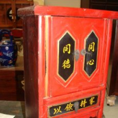 Antigüedades: ANTIGUO JOYERO ARMARIO CHINO DE MADERA POLICROMADA. Lote 34995796