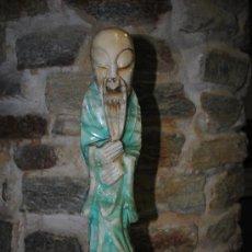 Antigüedades: GRAN FIGURA EN MARMOL. ORIENTAL. 40CM. MUY PESADA. Lote 35073654
