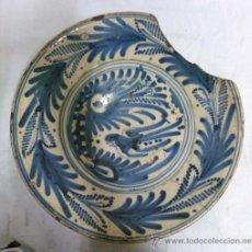 Antigüedades: PLATO DE TALAVERA. S. XVIII.. Lote 35123839