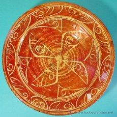 Antigüedades: GRAN PLATO EN CERÁMICA DE REFLEJO METÁLICO. MANISES, VALENCIA. SIGLO XVII.. Lote 35172851
