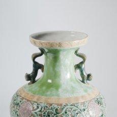 Antigüedades: JARRON DE PORCELANA CON DECORACION FLORAL, DE LLADRÓ. Lote 35243567
