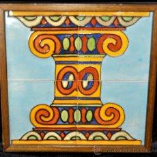 Antigüedades: JOSEP ARAGAY BLANCHART (BARCELONA, 1889-BREDA, 1973) PLAFÓN DE 4 AZULEJOS EN CERÁMICA ESMALTADA. Lote 43300622