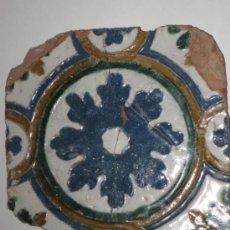 Antigüedades: AZULEJO ANTIGUO DE TOLEDO - RENACIMIENTO SIGLO XVI- TECNICA DE ARISTA O CUENCA.. Lote 35556997