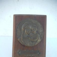 Antigüedades: RELICARIO RELIGIOSO ALPACAR Y MADERA. Lote 35571410