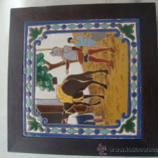Antigüedades: RAMOS REJANO QUIJOTE. Lote 35593845