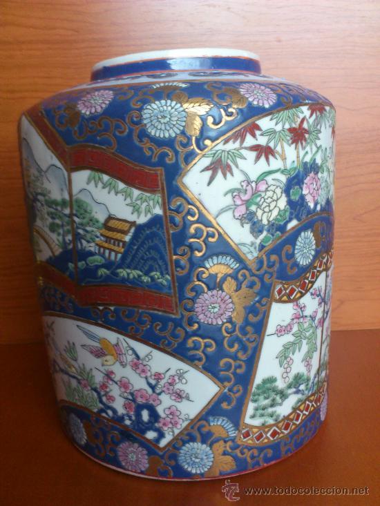 JARRÓN CHINO DE LA DINASTÍA QUING, PERIODO TONGZHI ( 1862-1874 ) (Antigüedades - Hogar y Decoración - Jarrones Antiguos)