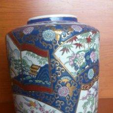 Antigüedades: JARRÓN CHINO DE LA DINASTÍA QUING, PERIODO TONGZHI ( 1862-1874 ). Lote 35602383