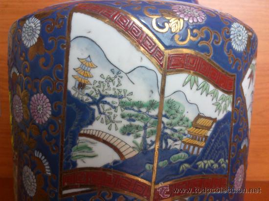 Antigüedades: Jarrón chino de la dinastía Quing, periodo Tongzhi ( 1862-1874 ) - Foto 11 - 35602383