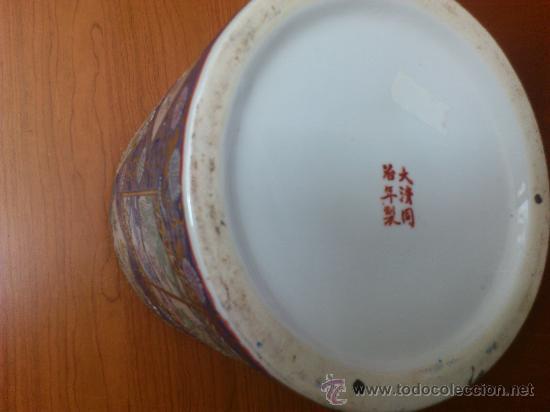 Antigüedades: Jarrón chino de la dinastía Quing, periodo Tongzhi ( 1862-1874 ) - Foto 8 - 35602383