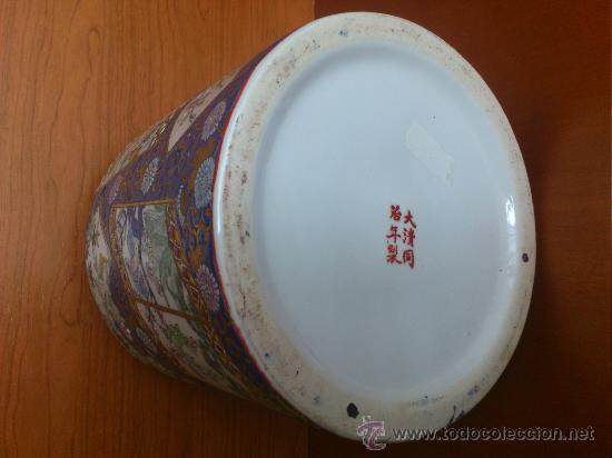 Antigüedades: Jarrón chino de la dinastía Quing, periodo Tongzhi ( 1862-1874 ) - Foto 5 - 35602383
