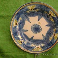 Antigüedades: PLATO DE MANISES SIGLO XIX. Lote 91855214