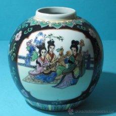 Antigüedades: TIBOR DE PORCELA SIN TAPA. MADE IN CHINA. ALTURA 13,5 CM. Lote 35644113