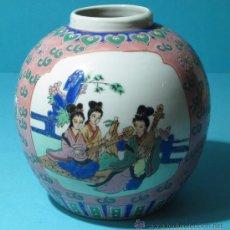 Antigüedades: TIBOR DE PORCELANA SIN TAPA. MADE IN CHINA. ALTURA 13,5 CM. Lote 35644131