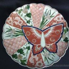 Antigüedades: PLATO DE PORCELANA. FIRMADO. IMARI. JAPÓN. SIGLOS XIX-XX.. Lote 35879511
