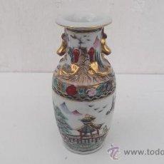 Antigüedades: JARRON ORIENTAL. Lote 35950620