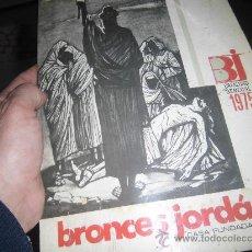 Antigüedades: BRONCES FUNEBRES ACERO MARMOL JORDÁ LAPIDAS VALENCIA GANDIA FUNERARIA CEMENTERIO MUERTE. Lote 28632547