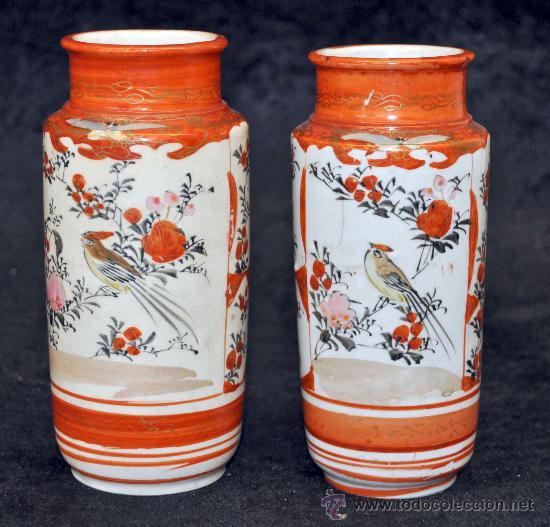 INTERESANTE PAREJA DE BOTES O ALBARELOS EN PORCELANA ESTILO KUTANI. CIRCA 1920 (Antigüedades - Porcelanas y Cerámicas - China)