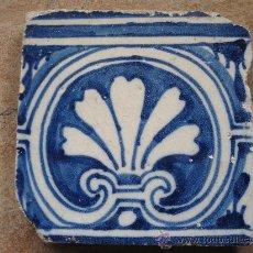 Antigüedades: AZULEJO ANTIGUO DE TALAVERA / TOLEDO. TECNICA PINTADA LISA- RENACIMIENTO- SIGLO XVI. Lote 36443970
