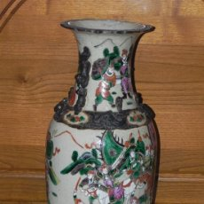 Antigüedades: ANTIGUO JARRON SATSUMA. Lote 36540707