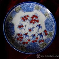 Antigüedades: ANTIGUO PLATO DE TÉ EN PORCELANA JAPONESA. Lote 36580512