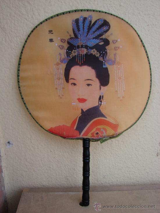 ANTIGUO PAY PAL O ABANICO CHINO. SEDA (Antigüedades - Moda - Abanicos Antiguos)