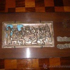 Antigüedades: CUADRO CON LA ÚLTIMA CENA DE JESUCRISTO. Lote 36759691