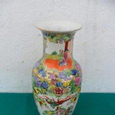 Antigüedades: JARRON ORIENTAL. Lote 36709553