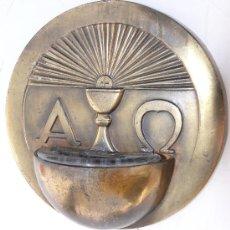 Antigüedades: RARA CRISMON BENDITERA ANTIGUA EN PLATA O SIMILAR DORADA P.P & CO BELGA ALFA OMEGA Y CALIZ. Lote 36718747