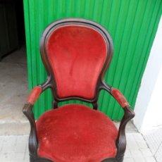 Antigüedades: SILLON ANTIGUO. Lote 36740350