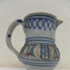 Antigüedades: JARRA LEVANTINA. MANISES. . Lote 36741241