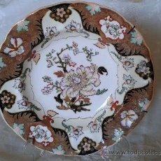 Antigüedades: MASON'S IRONSTONE PLATE, 'TREE PEONY', PLACA DE HIERRO DE MASON, PEONIA.TODO PINTADO A MANO. C. 1820. Lote 36756996