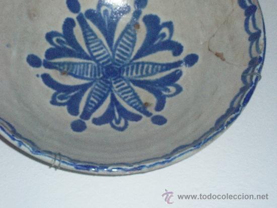 Antigüedades: LEBRILLO DE FAJALAUZA - Foto 2 - 36977696