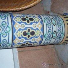 Antigüedades: CERAMICA DE TRIANA SIGLO XIX. Lote 36977834
