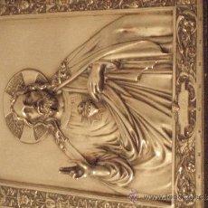 Antigüedades: CUADRO DEL CORAZON DE JESUS. Lote 36977892