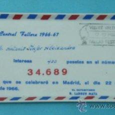 Antigüedades: PARTICIPACIÓN LOTERÍA NACIONAL. JUNTA CENTRAL FALLERA 1966-67. FALLAS. FRIGO. ROUVRE. Lote 37049376