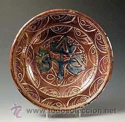 Antigüedades: MUSEO CERÁMICA MANISES. ADQUISICIÓN RECIENTE. - Foto 11 - 35172851