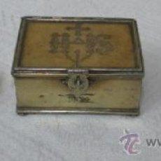 Antigüedades: CUSTODIA Y SANTOS ÓLEOS. SIGLO XVII. 1683.. Lote 37169877