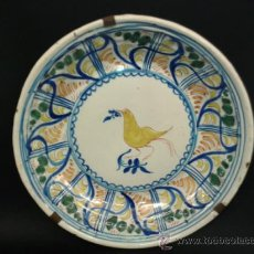 "Antigüedades: PLATO DE CERÁMICA. PÁJARO. FIRMADO "" AS "". MANISES. VALENCIA. SIGLO XIX.. Lote 37211942"