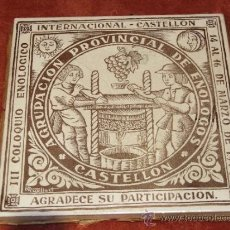 Antigüedades: AZULEJO CERAMICA AGRUP. ENOLOGICA DE CASTELLON 1974. Lote 37275390