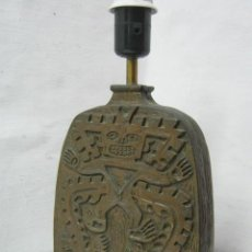 Antigüedades: 5 KG - ANTIGUA LAMPARA DE MESA ARTE AZTECA MEXICO ESPECTACULAR - BAJO RELIEVE VIRACOCHA. Lote 37337601