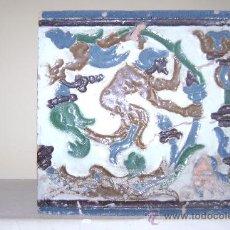 Antigüedades: AZULEJO CUERDA SECA.SEVILLA. Lote 37362146