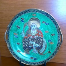 Antigüedades: BANDEJA DE PORCELANA FINA SATSUMA, PINTADA A MANO Y SELLADA.( KUTANI ), CHINA ( PP XX ). Lote 37507889