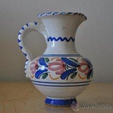 Antigüedades: JARRON DE TALAVERA . Lote 37618360