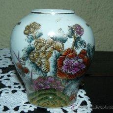 Antigüedades: PRECIOSO JARRÓN CHINO - MOTIVOS FLORALES Y VEGETALES.. Lote 37653260