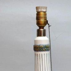 Antigüedades: LAMPARA FARO PORCELANA DE LLADRO AÑOS 70 DISEÑO JULIO FERNANDEZ. Lote 37807981