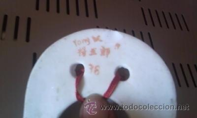 Antigüedades: Preciosas mascaras de porcelana chinas, Mascaras de la opera china. - Foto 4 - 37808468