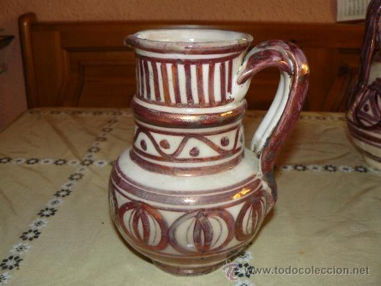 CERÁMICA DE MANISES - REFLEJOS - PPS SIGLO XX (Antigüedades - Porcelanas y Cerámicas - Manises)