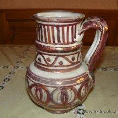 Antigüedades: CERÁMICA DE MANISES - REFLEJOS - PPS SIGLO XX. Lote 37830454